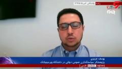 """فیلم/کارشناس BBC از واشنگتن: اگر خرابکاری در نطنز کار """"خارجیها"""" باشد """"ایران تلافی میکند"""""""