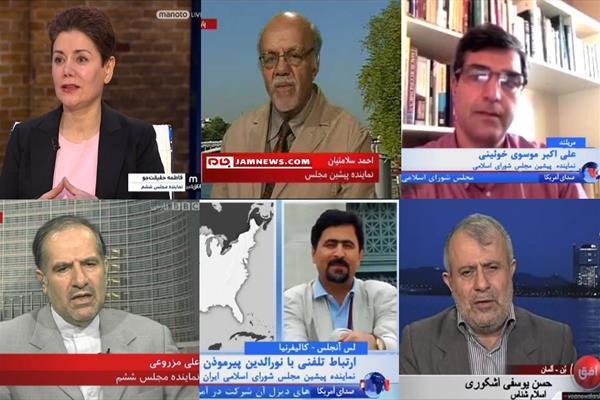 فیلم کدام نمایندگان مجلس اکنون «نوکر و کُلفَت» آمریکا و دشمنان ایران شدهاند؟