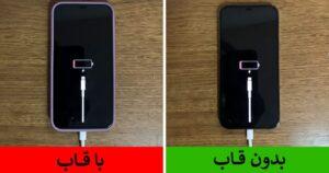 اشتباهاتی که باعث داغ شدن تلفن همراه می شوند