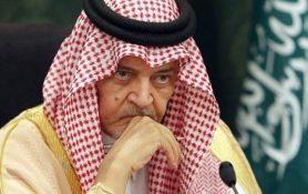 پیام وزیر خارجه سابق عربستان به آیت الله خامنه ای
