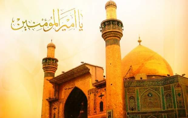 قرار بود پیکر امیرالمومنین(ع) به کدام شهر ایران منتقل شود؟ +عکس