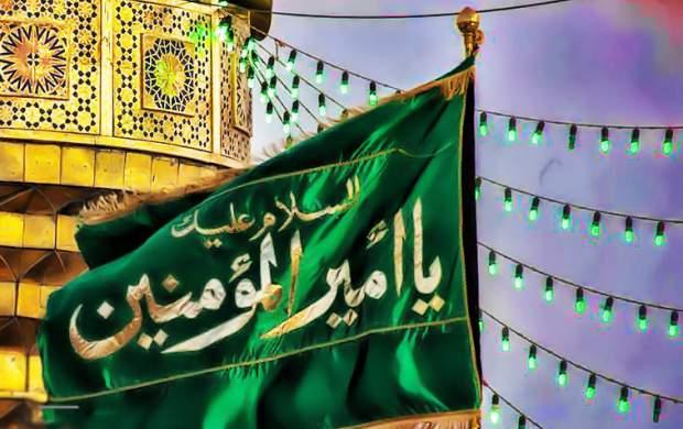 نازل شد از حق اینچنین حیدر امیرالمومنین/ ماجرای تولد و نامگذاری حضرت علی(ع) چه بود؟/ گوشهای از فضایل امیرالمومنین(ع) +تصاویر و مولودی