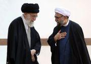 حجةالاسلام مروی تولیت آستان قدس رضوی شد