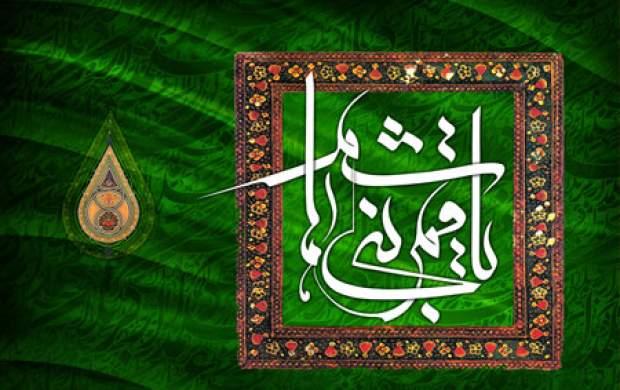 ای علمدار حسین خوش آمدی/ عالم زیر سایه حضرت عباس است/ مقام و منزلت حضرت عباس(ع) نزد حضرت زهرا(س) +تصاویر و مولودی