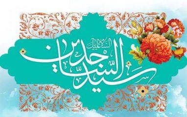 باسجدههایش زینت سجادهها شد/ خصوصیات رفتاری امام زین العابدین(ع)/ خدمات امام سجاد(ع) به تشیع +تصاویر و مولودی