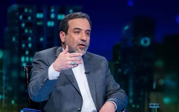 عراقچی: خروج از برجام را در دستورکار داریم/ فشارهای اقتصادی امریکا ادامه یابد، شاید از شهروندان افعانستانی بخواهیم ایران را ترک کنند!