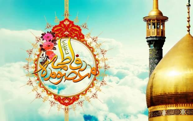 تکرار آفرینش زهرای اطهر است این خانم/ زیارتی که معادل زیارت حضرت زهراست/ نقش حضرت معصومه(س) در قم شدن قم +تصاویر و مولودی