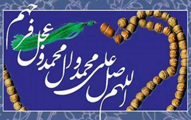 با اقسام «صلوات» در قرآن کریم آشنا شوید