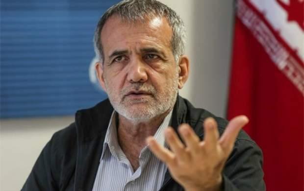 پزشکیان: دولت خود موادمخدر را عرضه کند