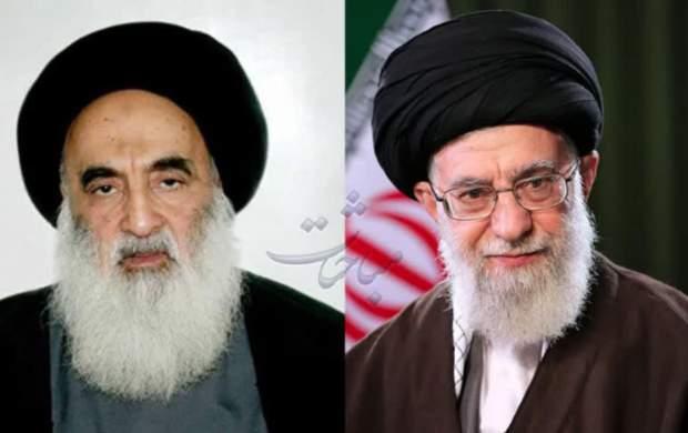 پیام تسلیت آیت الله سیستانی خطاب به رهبر معظم انقلاب و ملت ایران