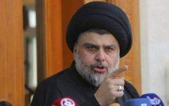 بیانیه مقتدی صدر درباره تظاهرات امروز بغداد