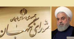 چرا روحانی پازل حمله به شورای نگهبان را تکمیل میکند؟