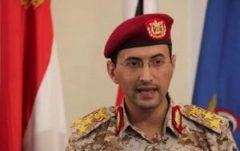 یحییسریع: جلوی یک طرح بزرگ علیه صنعاء را گرفتیم