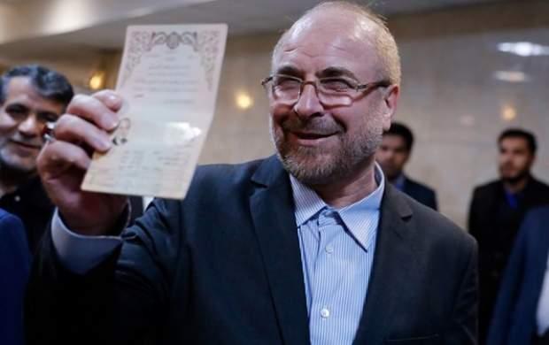 قالیباف ۷۲ درصد آرای مردم تهران را کسب کرد/ پیروزی قاطع فهرست وحدت اصولگرایان پایتخت +آمار رسمی