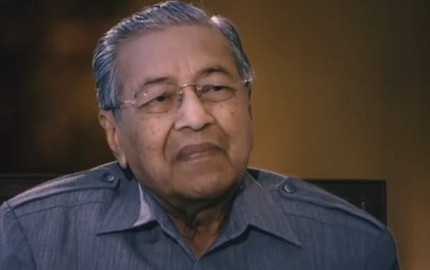 ماهاتیر محمد: از انگلیس متنفر شدم چون میخواستند مالزی را مانند فلسطین کنند