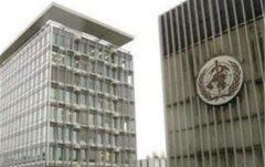 آمریکا رسماً از سازمان بهداشت جهانی خارج شد