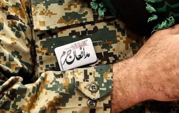 شناسایی پیکر ۷ تن از شهدای مدافع حرم در سوریه
