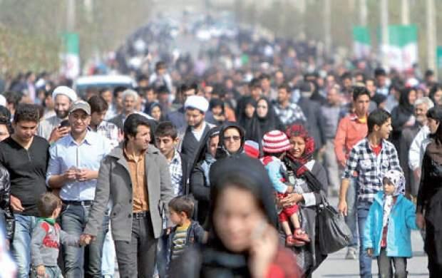 چرا جمعیت ایران باید دستِکم به ۱۵۰میلیون برسد؟!
