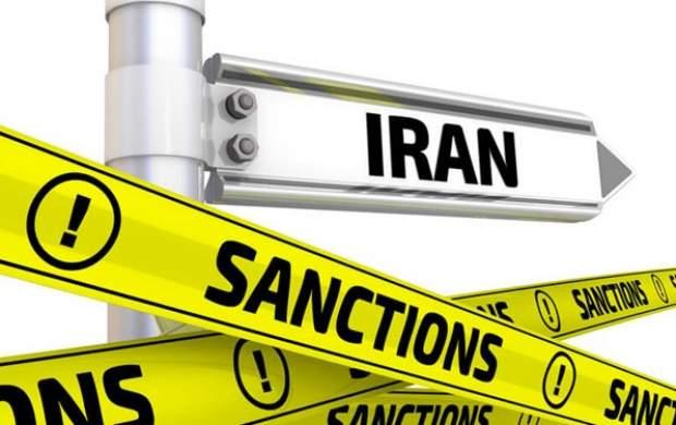 آمریکا یکی از زیرمجموعههای شهید فخریزاده را تحریم کرد
