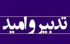 کرونا چگونه در سال آخر به کمک دولت روحانی آمد؟