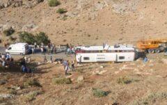سقوط اتوبوس خبرنگاران در نقده به دره/ اسامی خبرنگاران مصدوم و فوت شده + عکس و فیلم