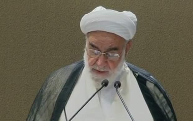 قرائت حکم تنفیذ ریاست جمهوری رئیسی