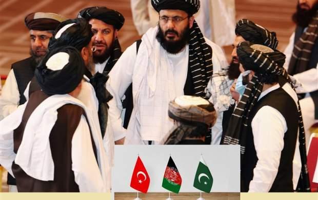 آیا مثلث پاکستان، طالبان، ترکیه در راه است؟