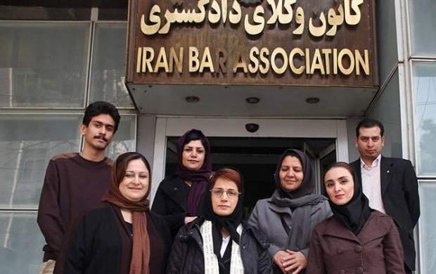همکاری وکلای حقوق بشری با شبکه بینالمللی تحریم ایران/
