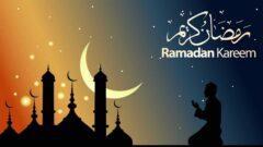 ماه رمضان ۱۴۰۰ از چه زمانی شروع می شود؟