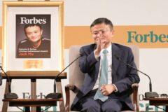 ناپدید شدن بنیانگذار علی بابا بعد از انتقاد از سیاست های حزب کمونیست چین