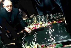 تشرف پدر رسانه های قرآنی کشور به مزار مطهر مالک اشتر زمان