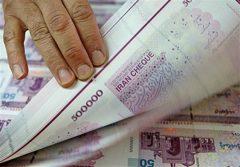 ۲ اتفاق اقتصادی مهم صبح امروز ایران چه بود؟