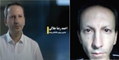جزییات اعدام «احمدرضا جلالی»: متهم به جاسوسی برای موساد