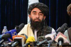 طالبان کابینه دولت جدید افغانستان را اعلام کرد