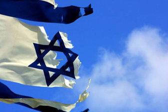 اسرائیل علیه ایران اعلام جنگ کرد