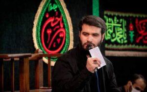 دانلود مداحی میثم مطیعی در شب نهم محرم ۱۴۰۰