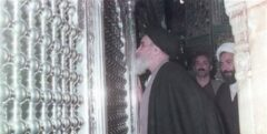 توسل امام به حضرت عبدالعظیم قبل از پیروزی انقلاب