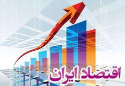 امیدهای پنجگانه اقتصاد ۹۸