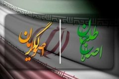 حالِ ناخوش اصولگرایان و اصلاحطلبان در تهران