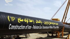 ایران، پاکستان را به رقبای گازی هدیه داد!
