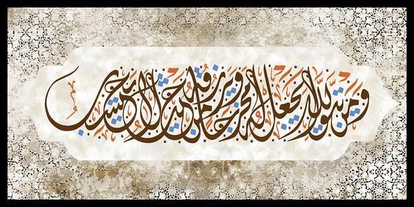 ختم ومن یتق الله برای روزی مادی و معنوی
