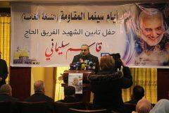 نماینده حماس: سینما بلیغ تر از هزار پیام است/ پیام دختر شیخ زکزاکی در غزه