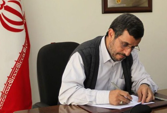 وقتی محمود احمدینژاد رئیسجمهور سابق به باراک اوباما نامه مینویسد