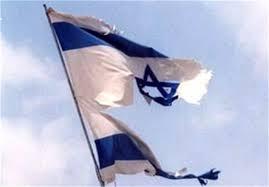 ۷۰ سال حمله اسرائیل به اصول حقوق بین الملل