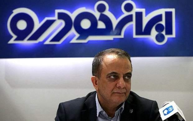 مدیرعامل ایران خودرو در دفتر کار خود بازداشت شد