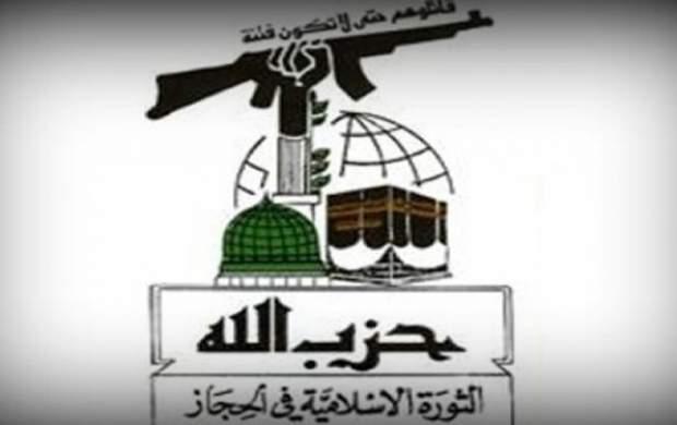 «حزبالله حجاز»: گزینهای جز انتقام از خون شهید سلیمانی و ابومهدی نداریم