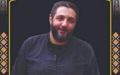 شهادت یک بسیجی در تهرانپارس به دست اراذل و اوباش