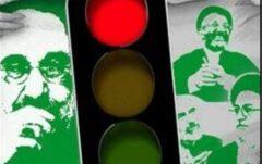 سناریوهای سه گانه اصلاحات برای انتخابات ۱۴۰۰ چیست؟