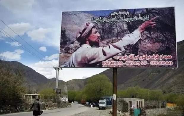 حمله طالبان به پنجشیر شکست خورد