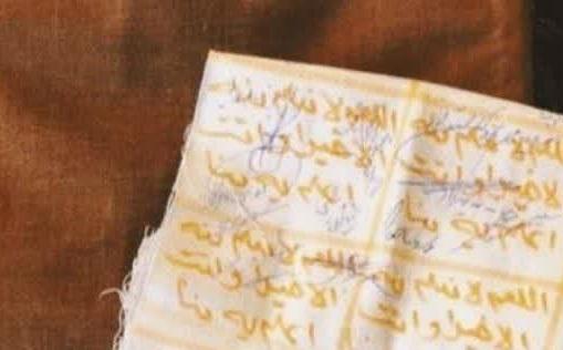 اینها در کفن حاج قاسم با او دفن میشود +عکس